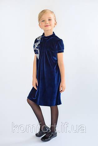 Платье нарядное бархат синее, фото 2