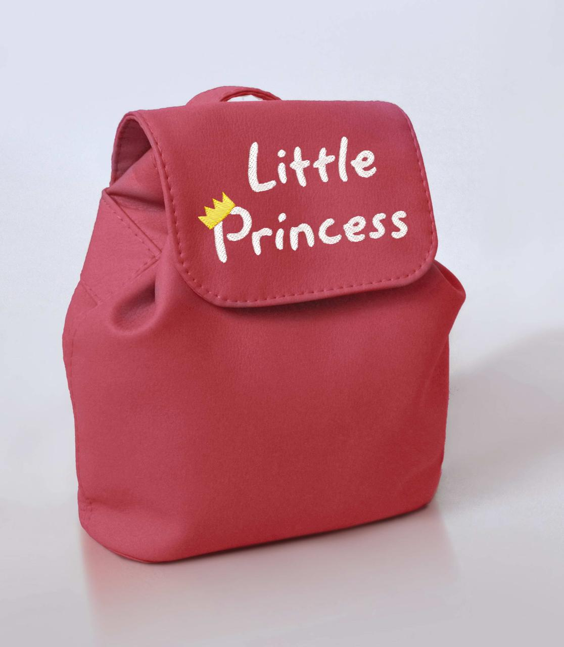 "Дитячий рюкзак ""Little Princess"" 15"