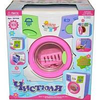 Стиральная машина детская 2010