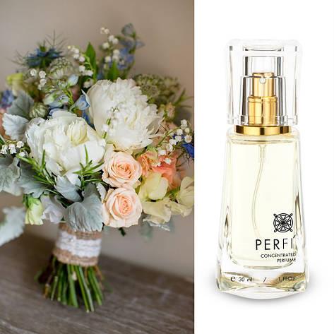 Perfi №1 (Cool Water - Davidoff) - концентрированные духи 33% (30 ml), фото 2