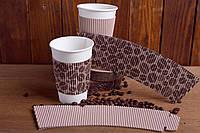 Термопояс складной для кофе на стакан 250, 300, 340 мл. 50шт/уп.