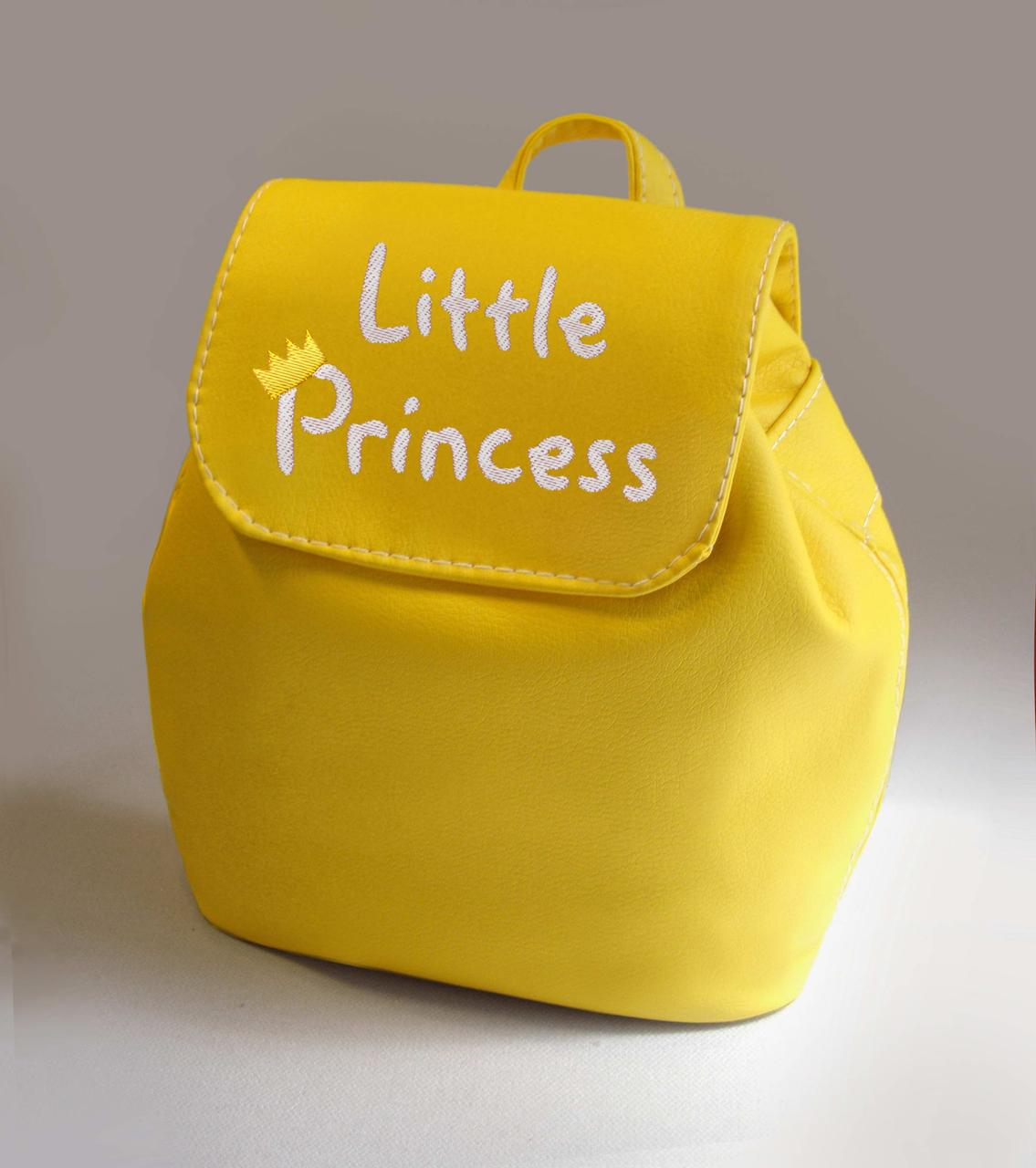 "Дитячий рюкзак ""Little Princess"" 18"