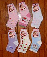 Детские носочки с тормозками для девочек Baby 17/24 м