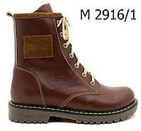 Ортопедические ботинки FS Сollection для мальчика, на липучке, размер 20-36