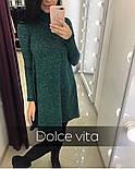 Женское стильное платье свободного кроя из ангоры, фото 6