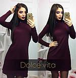 Женское стильное платье свободного кроя из ангоры, фото 7