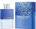 Armand Basi L'Eau Pour Homme; 75 ml  Оригинал