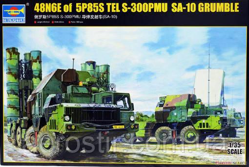 48N6E of 5P85S TEL S-300PMU SA-10 GRUMBLE 1/35 TRUMPETER 01038