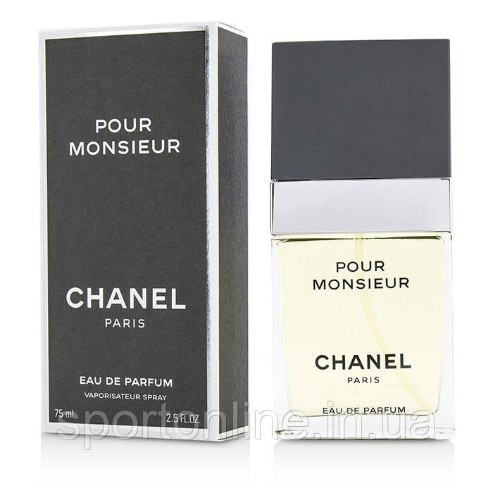 Chanel Pour Monsieur Edp; 75 ml  Оригинал