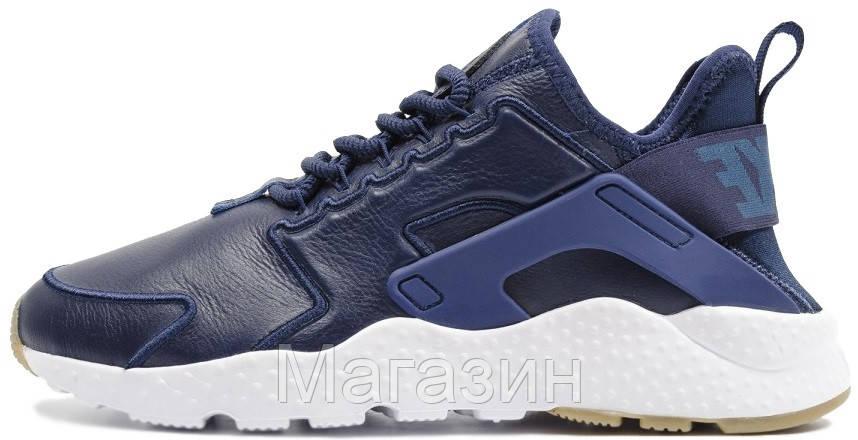 "Мужские кожаные кроссовки Nike Air Huarache Run Ultra ""Blue/White"" (в стиле Найк Хуарачи) синие"