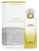 Hermes Le Jardin De Monsieur Li; 50 ml  Оригинал