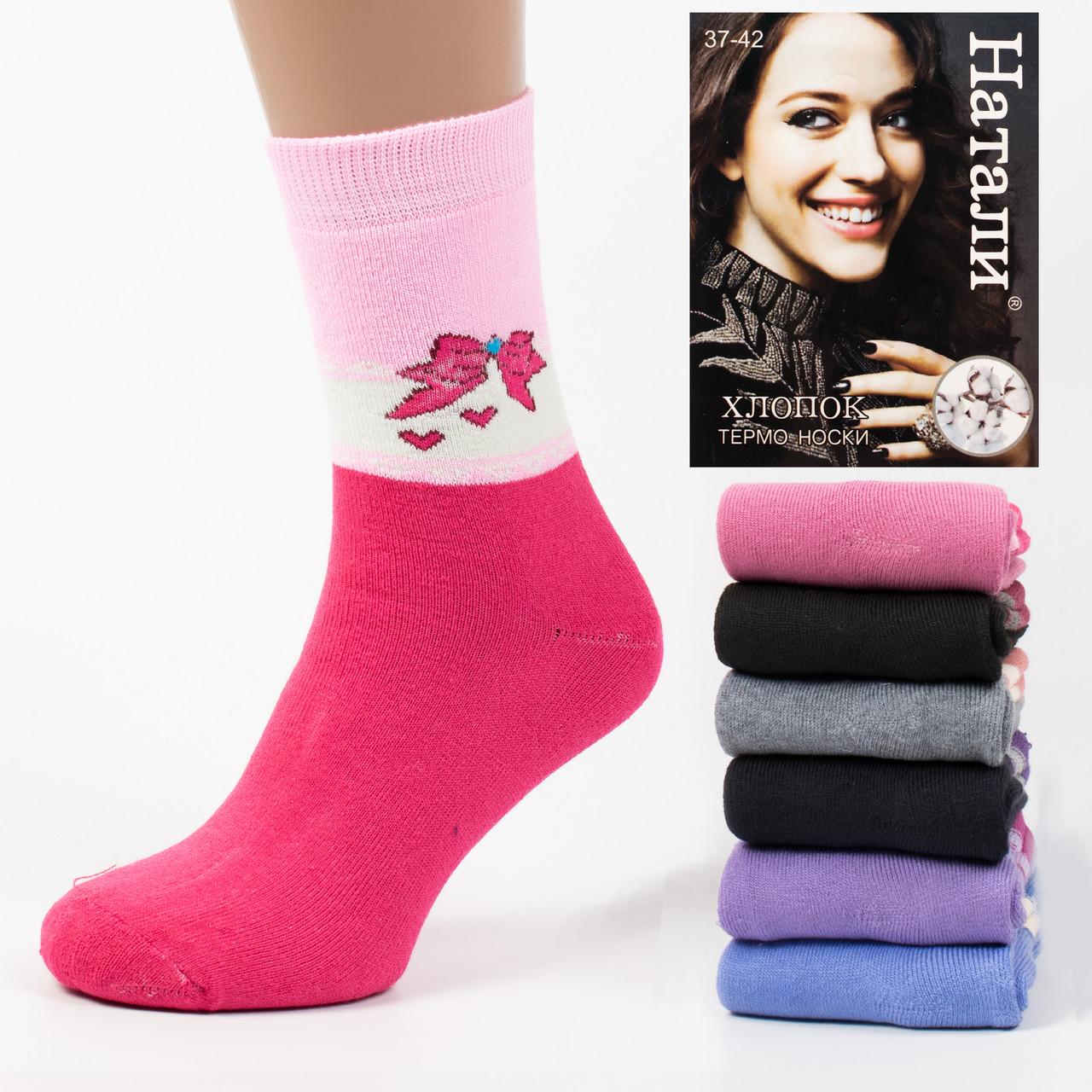 Женские махровые носки Натали Nanhai B828. В упаковке 12 пар