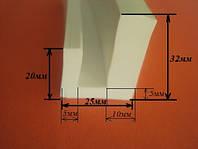 Силиконовый профиль П-образный 25х32мм, фото 1