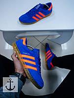 Мужские кроссовки Adidas Hamburg (41, 42, 43, 44, 45, 46 размеры)