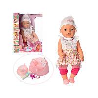 """Пупс """"Baby Born"""" (Бэби берн) 8006-459"""