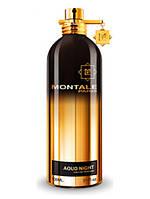 Montale Aoud Night; 50 ml  Оригинал