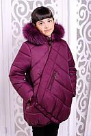 Зимняя детская  куртка для девочки Элма марсала