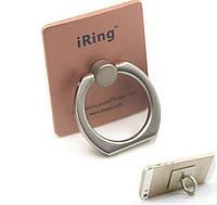 Держатель кольцо iRing, подставка для телефона