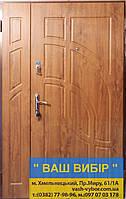 Двери входные бронированные БЕСПЛАТНАЯ ДОСТАВКА