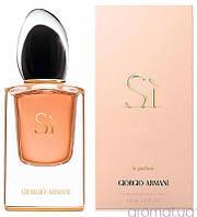 Armani Si Le Parfum  40 ml L  Оригинал