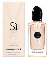 Armani Si Rose Signature 2  50 ml edp L  Оригинал