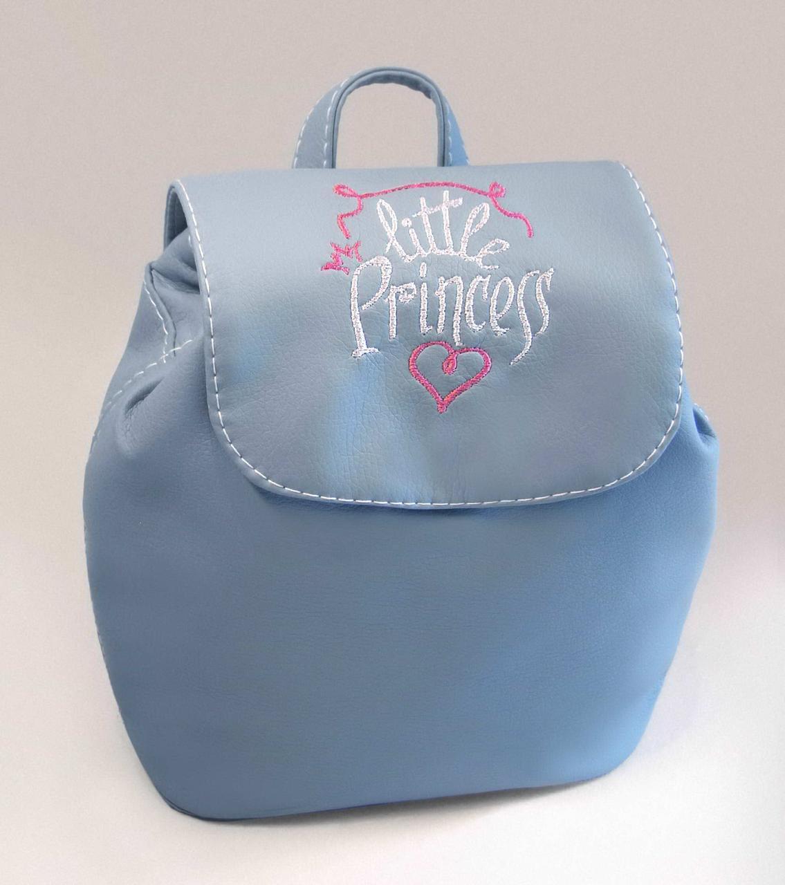 "Детский рюкзак ""Little Princess"" 25"