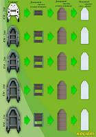 Днищевой настил (слань-книжка) К-280Т