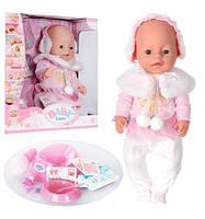 Пупс Baby Born BL010A