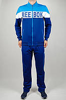 Мужской спортивный костюм Reebok 4287 Синий