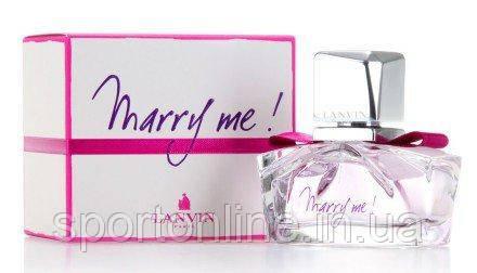 Lanvin Marry Me 50 ml L  Оригинал