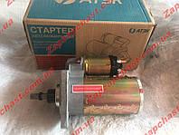 Стартер ваз 2108 2109 21099 2113 2114 2115 редукторный на постоянных магнитах АТЭК