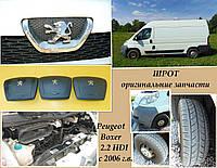 Б/у автозапчасти для Peugeot Boxer Пежо Боксер с 2006 г. в.