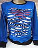 Спортивный костюм с рванкой коттоновый женский