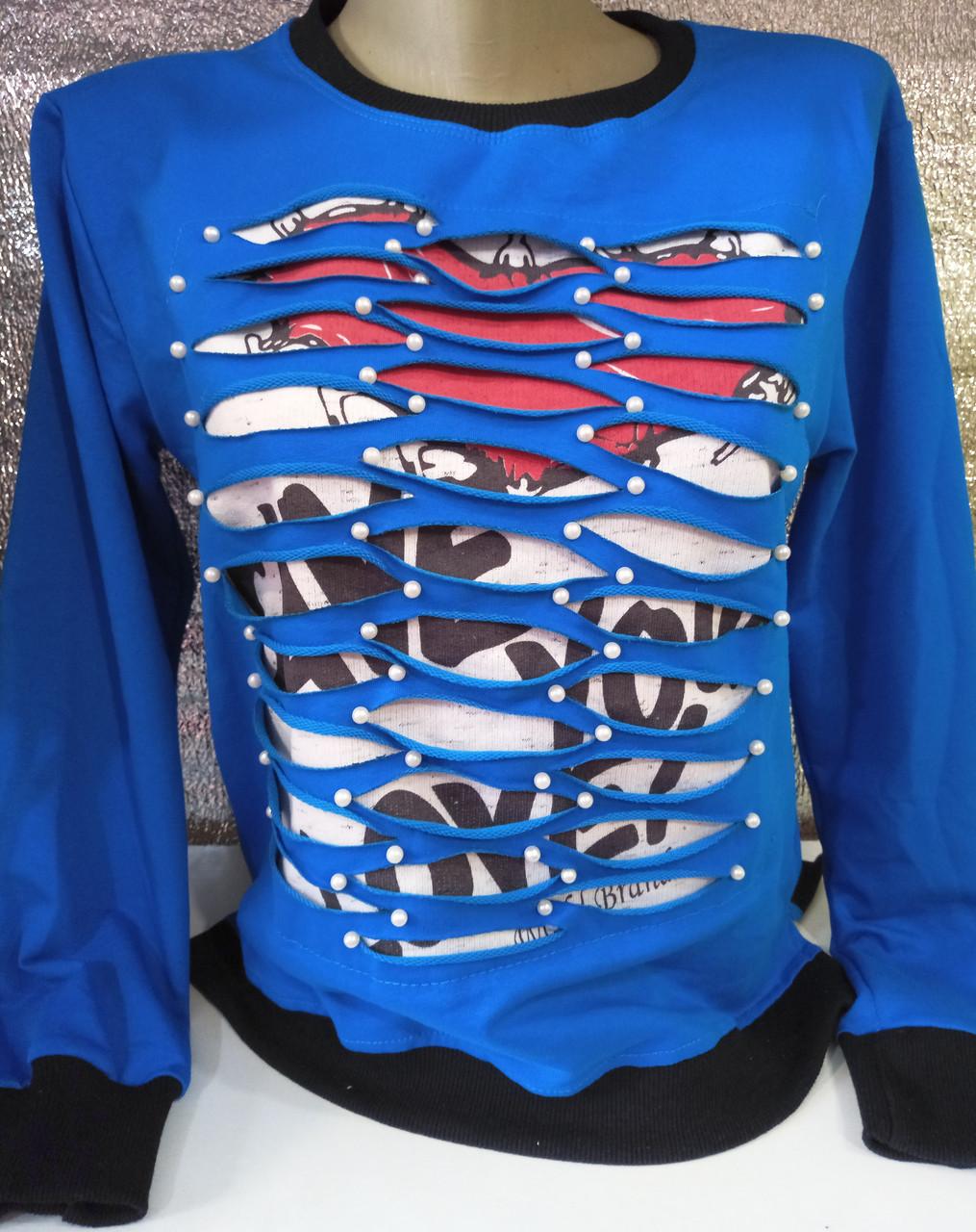 Спортивный костюм с рванкой коттоновый женский , фото 1