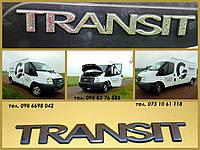 Б/у автозапчасти для Ford Transit Форд Транзит c 2006 г. в.