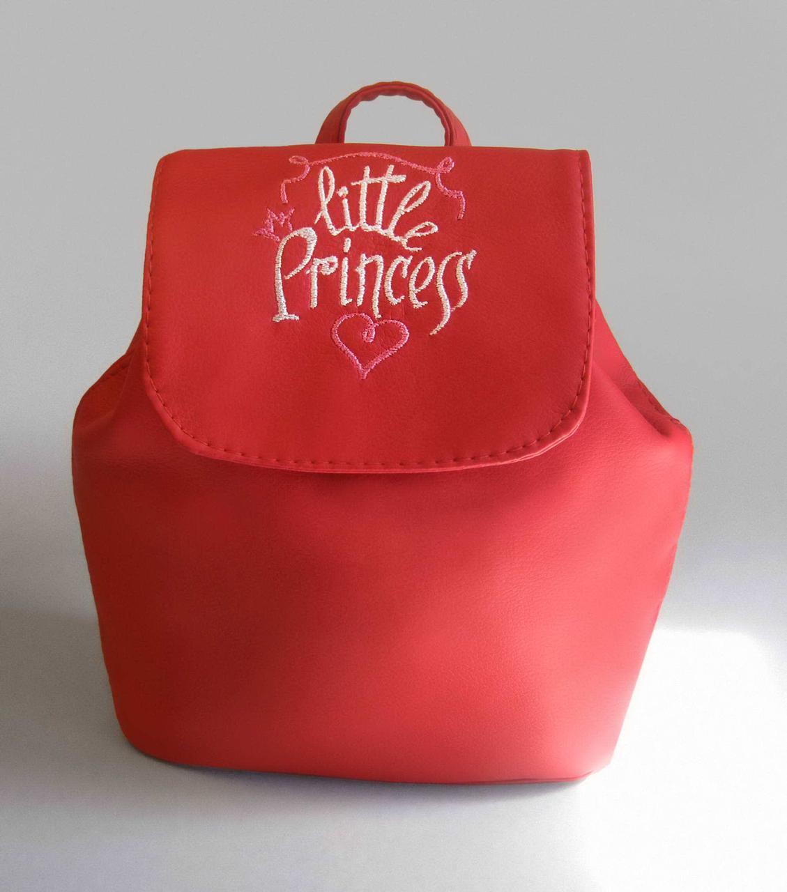 "Дитячий рюкзак ""Little Princess"" 35"