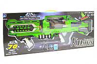 Бластер игрушечный Dawn с гелиевыми пулями LS201-B