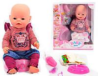 Пупс Baby Born с аксессуарами (8 функций) BL010C