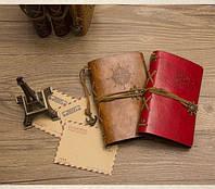 Винтажная кожанная записная книжка