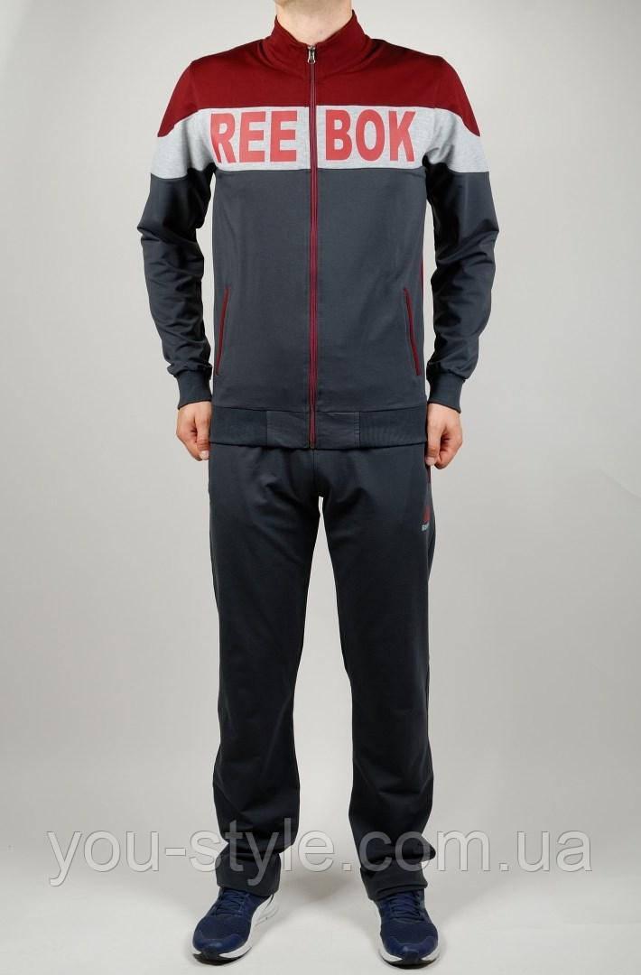 Мужской спортивный костюм Reebok 4288 Тёмно-серый