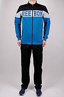 Мужской спортивный костюм Reebok 4289 Бирюзовый