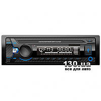 Медиа-ресивер RS MC-710D