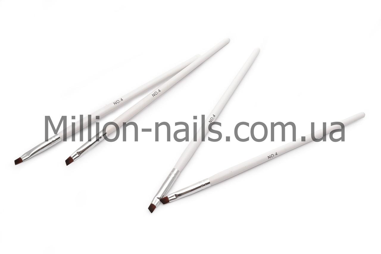 Кисти для геля №4, белая ручка