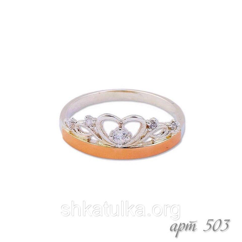 Серебряное кольцо с вставками золота и фианитами №503з
