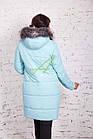 Женское зимнее пальто с мехом 2017-2018 - (модель кт-165), фото 3