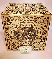 Ажурная свадебная коробка (30*30*30 см), фото 2