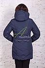 Женское пальто от AMAZONKA зима 2017-2018 - (модель кт-172), фото 3