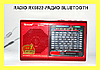 RADIO RX6622-РАДИО BLUETOOTH!Опт