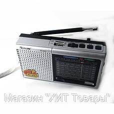 RADIO RX6622-РАДИО BLUETOOTH!Опт, фото 3
