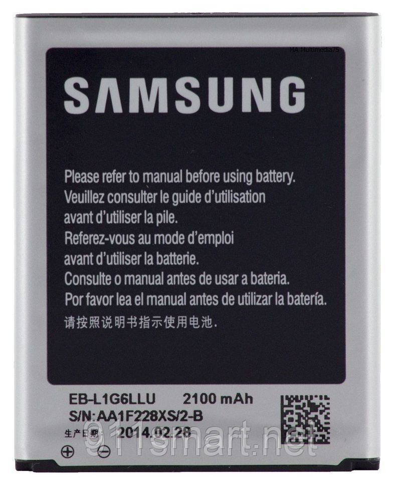 Аккумулятор Samsung S3 / i9300 / EB-L1G6LLU